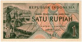 1 рупия Индонезия