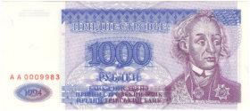 1000 рублей Приднестровье