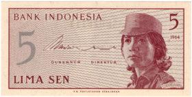 5 cенов Индонезия