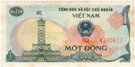 1 донг Вьетнам