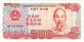 500 донгов Вьетнам