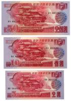 8 банкнот Северная Корея
