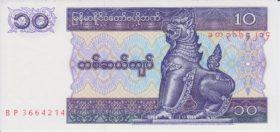 10 кьят Мьянмa