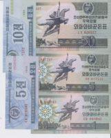 Набор Северная Корея 5 банкнот
