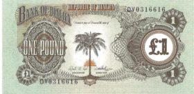 1 фунт Республика Биафра