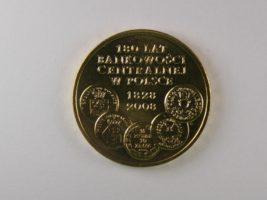2 злотых 2009 Польша 180 летие Центральной банковской системе Польши