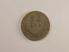 50 оре 1914 года