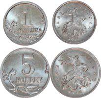 набор из 2 монет 1 копейка и 5 копеек 2014 года