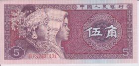 5 джао 1980 Китай