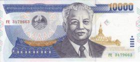 10000 кип Лаос