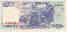10000 рупий 1992 года Индонезия