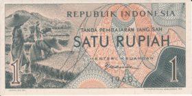 1 рупий 1960 года Индонезия
