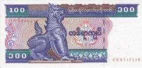 100 кьят Мьянмa