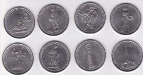 5 рублей 2014 года 70 лет победы Набор из 8 монет