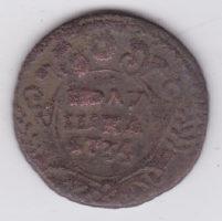 полушка 1734 года