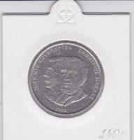 500 драхм 2004 года Олимпийские игры 2004 Президент Викелас и Барон Кубертен