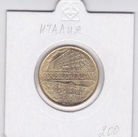 200 лир 1996 года 100 лет Академии таможенной службы