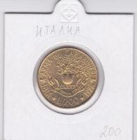 200 лир 1994 года 180 лет карабинерам