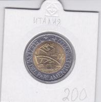 500 лир 1999 года 20 лет Европейскому парламенту