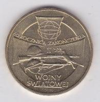 2 злотых 2005 года 60-я годовщина окончания Второй мировой войны