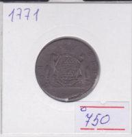 копейка 1771 года
