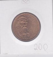 10 франков 1984 года