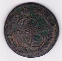 5 копеек 1781 года КМ