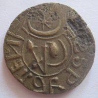 25 рублей 1339 гх. (1920-1921 г.) Хорезмская Народная Советская республика (тёмная)