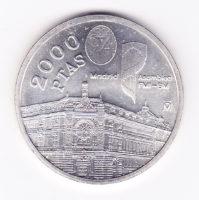 2000 птас 1994 года