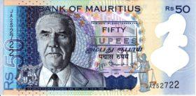 50 рупий 2013 года