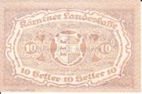 Нотгельд 10 геллеров 1920 года