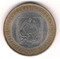 10 Рублeй 2007 Волoгдa СПМд