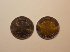 Набор монет Йемен