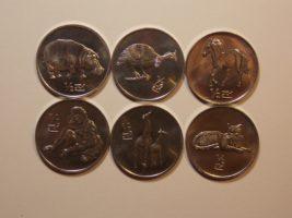 Набор монет 2002 года Северная Корея