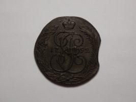 5 копеек 1792 года. К.М.