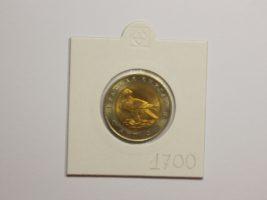 50 рублей 1994 года Красная книга Сапсан
