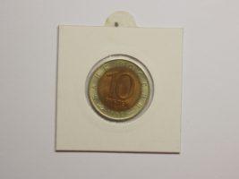10 рублей 1992 года Красная книга Тигр