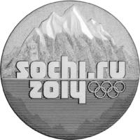 25 рyблeй 2014  Олимпийскиe зимние игры 2014 в Сoчи Эмблема дочеканка