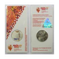 25 рублей 2014 года Сочи 2014 Эстафета Олимпийского огня цветная в блистере