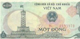 1 донг. Вьетнам.