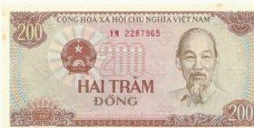 200 донг 1987 года. Вьетнам.