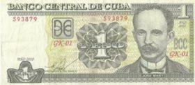 1 песо 2010 года. Куба.