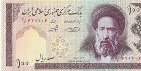 100 риалов. Иран.