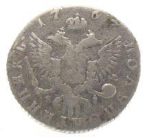 Полуполтинник 1767 г. ММД-EI