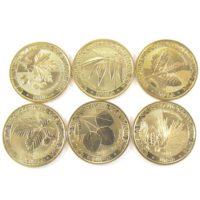 Набор монет Армении 2014 «Дикие деревья»