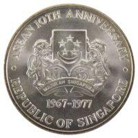 """Сингапур. 10 долларов 1977 г. """"10 лет независимости"""""""