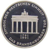 """10 марок 1991 г. """"200 лет Бранденбургским Воротам"""""""