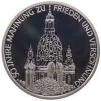 10 марок 1995 г. «50 лет в мире и согласии»
