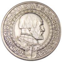 """2 кроны 1921 г. """"400 лет Войне за Независимость"""""""