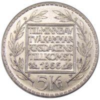 """5 крон 1966 г. """"100 лет Конституционной реформе"""""""
